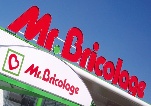 Kingfisher makes eur 275m offer for mr bricolage also - Mr bricolage tours ...