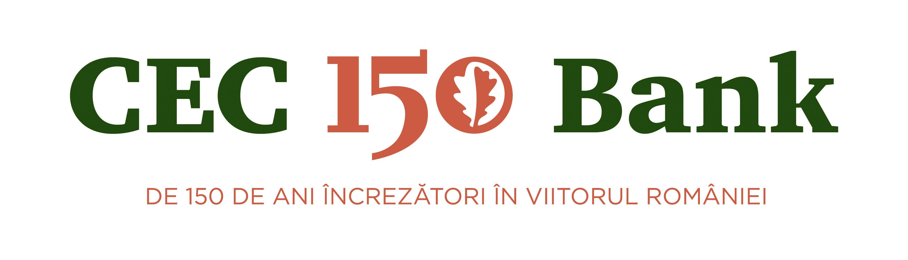 logo CEC 150 297x85