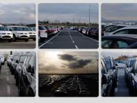 auto trade