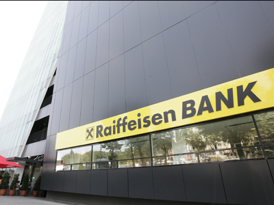 Raiffeisen banking services in bandh and