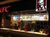 KFC ParkLake