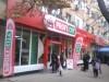 PROFI Buzău Pietroasele City 1