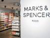 """marks spencer romania"""