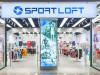 rsz_sport_loft_5