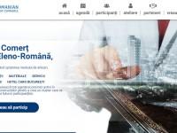 hllenic romanian chamber of commerce