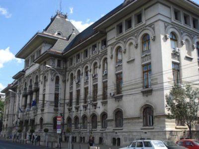 bucharest city hall